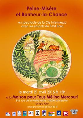 Invitation  Mélina Mercouri web